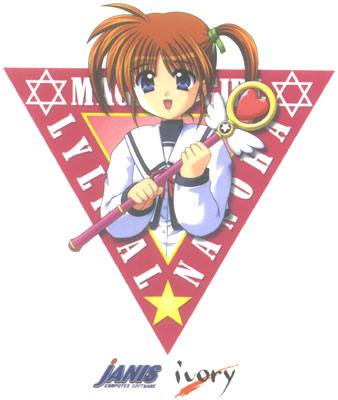 MAGICAL GIRL LYLICAL NANOHA